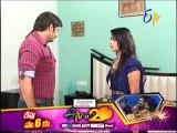 Manasu Mamatha 23-01-2016   E tv Manasu Mamatha 23-01-2016   Etv Telugu Serial Manasu Mamatha 23-January-2016 Episode