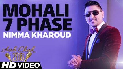 Nimma Kharoud - Mohali 7 Phase _ Full Video _ Aah Chak 2016