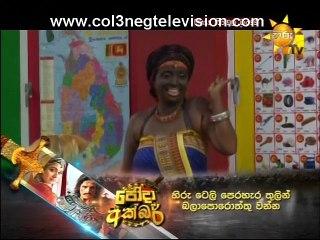 Class Sinhala Class 23/01/2016