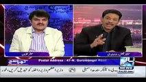 Mubashir Luqman Stopped Faisal Raza Abidi on Using Indecent Words in Live Show