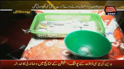 Parda Fash On Abb Tak – 23rd January 2016