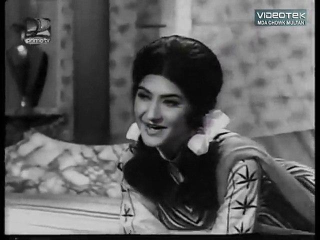 Khat PaRh Kay Ab Dil - Insan Aur Aadmi   - Original DvD B/W Gems  Vol. 1