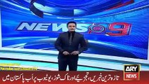 ARY News Headlines Today 24 January 2016, Sindh Assembly Servant House Demolished -