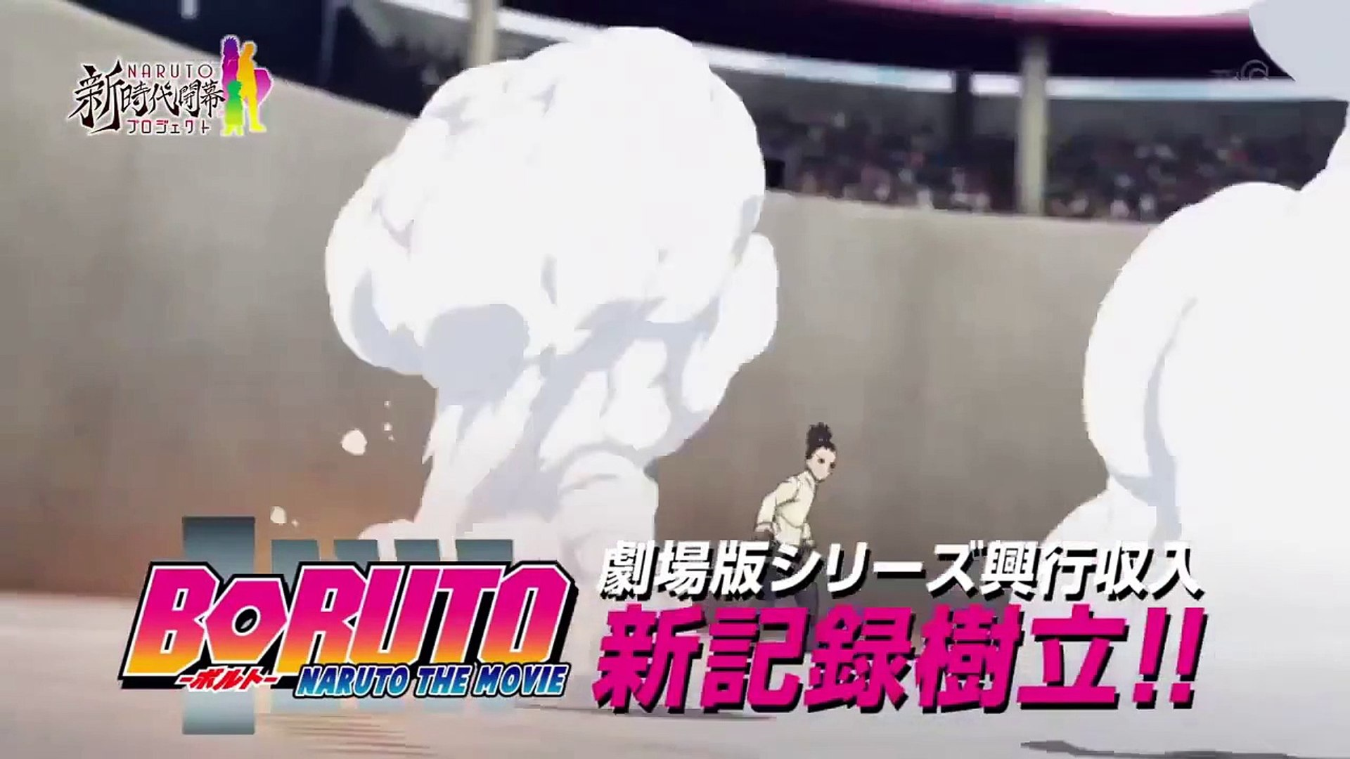 【Extra of Boruto: Naruto The Movie】● [60fps]