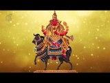 Mangal Mantra And Mangal Gayatri | Mangal Dosh Nivaran by Aarti Ankalikar
