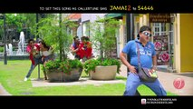 Oh Shona Miss You Full Video Song - Jamai 420 (2015) 1080p HD
