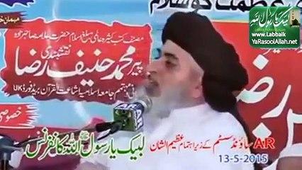 Maulana Khadim Hussain Abusing Pervez Rasheed