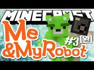 [콩콩] 초등학교3학년 구구단 이후로 머리제일 많이 썼다. 마인크래프트 탈출맵 Me And My Robot ! #3 Minecraft