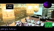 محاضرة رائعة- لم تسمع مثلها من قبل ~بر الوالدين~ 4/1- الشيخ سعد العتيق.