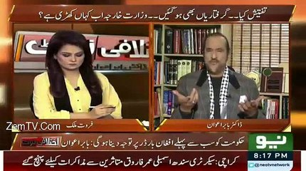 Nawaz Sharif Nhi Toh Wafaqi Kabina Kyu Kissi Shaheed Kay Ghar Nhi Gai? Babar Awan Raised Question