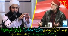 "Zaid Hamid blamed Tariq jameel sb alot that Sach TV had to delete this clip! ""How could an Islamic scholar of such..."""