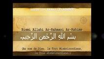 Apprendre sourate al Fatiha avec Cheikh Menchaoui et lenfant, Français-phonétique-arabe