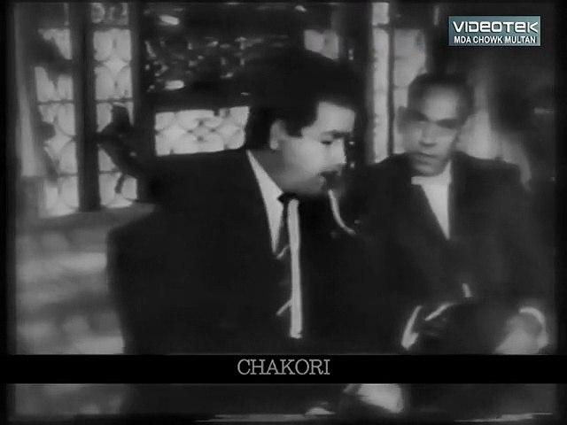 Woh Meray Samnay Tasveer (Mujeeb Alam) Chakori   - Original DvD B/W Gems  Vol. 1