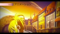 Naruto and Hinata Married Kiss Scene! The Last Naruto the Movie - BORUTO 2015 MOVIE!