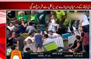 Pakistan Won The Toss And Elected To Field