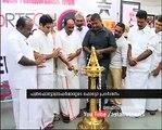 News Photos Exhibition Portfolio 2016 started in Kochi; Inaugurated By K Babu