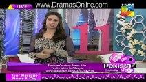 Jago Pakistan Jago -22nd January 2016 -Part 1-Special With Ahsan Khan And Hira Mani