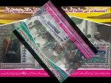 7th,Annual Jaloos Eid Milad Ul Nabi(s.a.w)Clip1 khanqah darul jamal Depalpur Pir Mukhtar Jamal