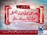 PESHAWAR, terrorism  Usman alias Mehboob arrested, 2 grenades and pistols
