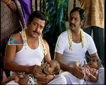 Super Scene Chithi 80