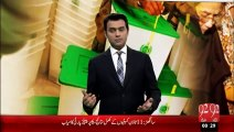 PPP Ka Palra Bhari - 24-Jan-16 - 92NewswHD