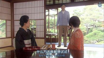 科搜研之女15 第9集 Kasouken no Onna 15 Ep9
