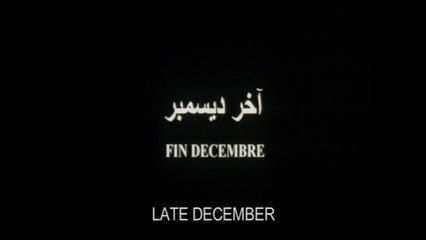 Fin Décembre - film tunisien english subtitles