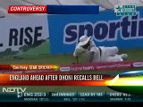 ---Should Dhoni have called Ian Bell(run out) back- -