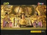 Công chúa dương bình  - Tập 5 - Cong chua duong binh - Phim Trung Quốc