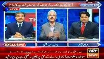 Sabir Shakir Reveals inside info behind Raheel Shareef retirement