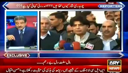 Sami Ibraheem reveals the major 2 points on which Ch Nisar was angry with Nawaz Shareef and was not coming on media