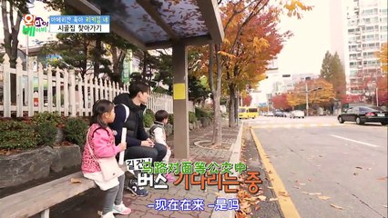 Oh My Baby 20160123 Ep98 Part 1