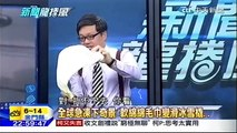 20160125 新聞龍捲風 07