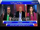 Rauf Klasra Reve-aled Why Ch Nisar is not Appearing on Media