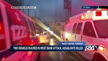 Two israelis injured in West Bank attack, assailants killed