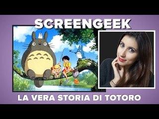 La vera storia di TOTORO?   #Screengeek
