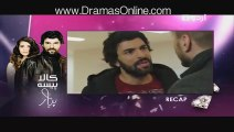 Kaala Paisa Pyar Episode 125 Urdu1 - 25th January