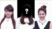 【誰是演藝圈!穿得最醜的藝人?】綜藝大熱門 20160126 預告