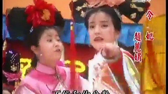 Hoàn châu cách cách -  Tập - Hoan chau cach cach - Phim trung quốc