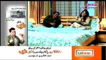 Mera Na Khuda Koi Nahi Episode 22 - 27th May 2015 - PTV Home
