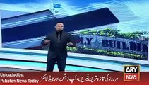ARY News Headlines 24 January 2016, Sindh Govt and Poor Peoples
