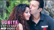 Soniye Unplugged HD Video Song 2016 BHK Bhalla@Halla.Kom Ujjwal Rana, Inshika Bedi