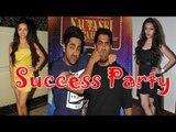 Success Party Of Film 'Nautanki Saala'
