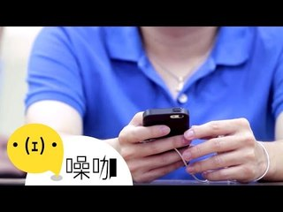 【翻轉吧,人生】解放障礙 - 甘仲維