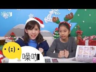 女孩心中的夢幻卡包~萌娃最愛的超人氣聖誕禮物(二)