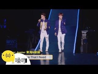 追星大嬸帶你去看小鮮肉~一次擁有Super Junior D&E跟BEAST