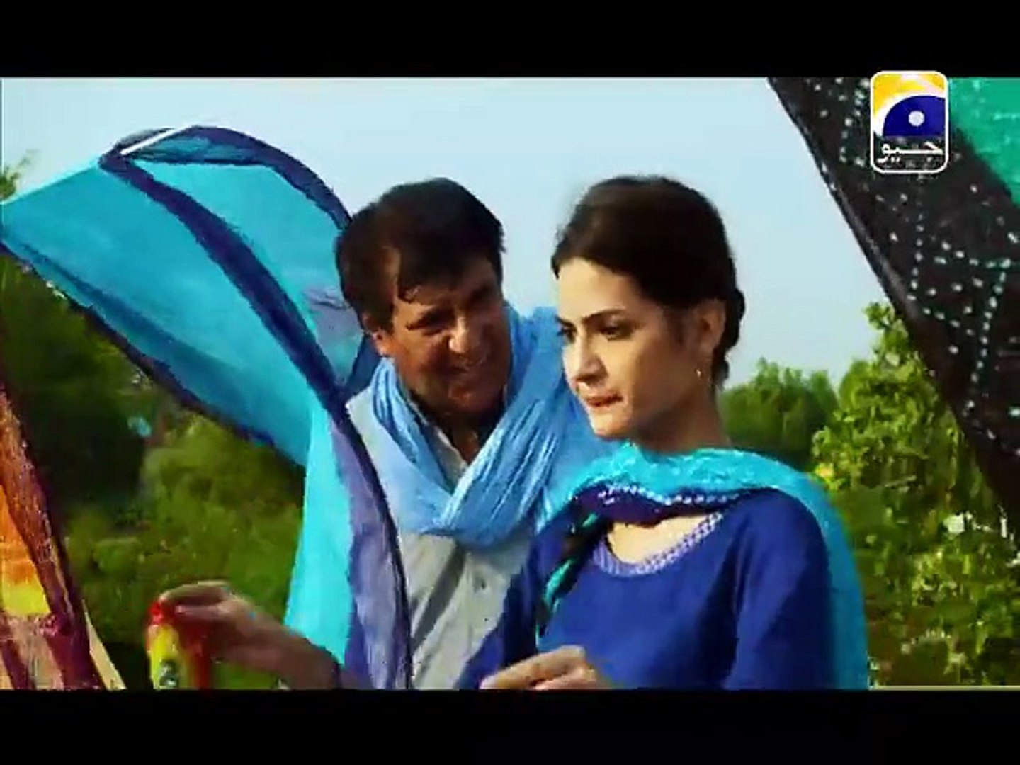 Heer Episode 01 Full Geo Tv - video dailymotion