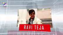 Wishing Ravi Teja a Very Happy Birthday | Best Wishes from Telugu Filmnagar (FULL HD)