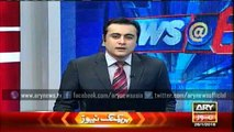 Three officials suspended over attack on ARY News Islamabad office