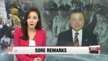 Japanese lawmaker brands Korean wartime sex slaves as professional prostitutes